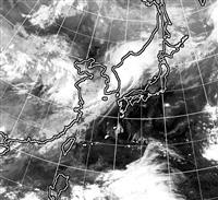 台風4号が温帯低気圧に