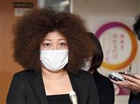 「考えてSNS投稿を」 急死の木村花さんの母、響子さん「責任追及」を訴え