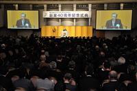 【話の肖像画】セブン&アイHD名誉顧問・鈴木敏文(87)(19)「ネット通販の質」提供