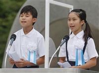 平和つなぐ懸け橋に 子供代表、希望を未来へ