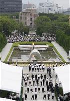 核禁止条約の締約求める 平和式典で広島市長