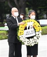 「母がみた地獄繰り返さぬよう」 平和記念式典で献花の山本さん
