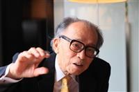 「思考の整理学」がベストセラー エッセイストの外山滋比古さん死去 96歳