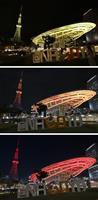 名古屋テレビ塔、赤色に 愛知県緊急事態宣言受け