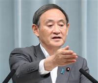 菅氏「同盟さらに強化」 次期駐日米大使「日本に大きな責任」要求発言に