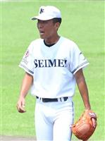 群馬・高校野球 スマイル忘れず強豪に健闘 伊勢崎清明3年 長瀬晴人主将