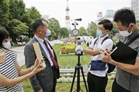 東京五輪マラソン、競歩コース調査 札幌、同時刻で実地検証