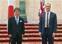 「日本はアジアにおける安全保障上の重要なパートナー」茂木敏充外相と会談したラーブ英外相…