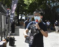 香港警察、天安門集会で24人起訴へ