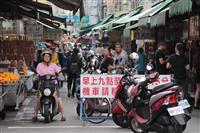 一国二制度、9割が拒否 台湾世論調査