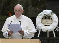 ローマ教皇が広島にメッセージ 「平和のため核廃絶を」