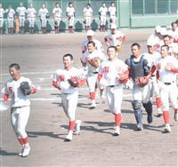 和歌山 高校野球独自大会 智弁和歌山が猛打で頂点