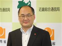 大阪府、神戸市などのTikTok停止「安保上の懸念の広がり」  高野・近畿総合通信局長…