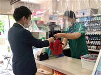 【話の肖像画】セブン&アイHD名誉顧問・鈴木敏文(87)(20)人と人を結ぶコンビニ