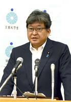 学校でのマスク「熱中症対策優先を」 萩生田文科相