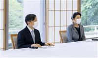 両陛下、熊本知事から被災地の現状の説明お受けに