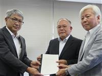 和歌山県立高29→20校程度に 審議会が県教委に答申