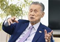 李登輝氏死去 日華懇が弔問団を台湾に派遣へ 団長に森喜朗元首相 コロナ対策徹底
