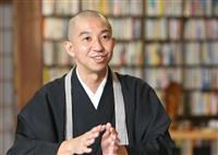 【一聞百見】コロナも災害も…奈良の寺から広がる支援 松島靖朗・NPO法人おてらおやつク…