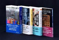 老舗学術出版「創文社」解散の波紋…全書籍を講談社などが異例の引継ぎ