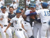 聖光学院、東海大菅生がV 高校野球の代替大会