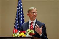 米のイラン問題特別代表が辞任へ ポンペオ国務長官発表