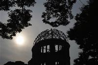 核兵器禁止条約、新たに3カ国が批准、発効まであと7カ国