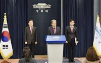 韓国大統領府高官6人が辞意 秘書室長も 文政権に打撃