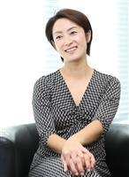 【Dr.國井のSDG考~置き去りにしない社会を目指して(5)】(上)ゲスト・土井香苗氏…