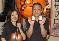 スコップ三味線からニンニクみそに活路 青森市の「鐵の響 サフロ」代表 吉崎博昭さん(6…