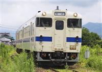 JR豊肥線、きょう全線再開 地震被災から4年4カ月ぶり 熊本