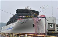 三菱造船、長崎で大型フェリー進水 下関と連携し競争力アップ