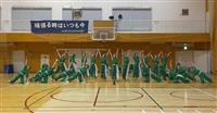 関東・甲信越、29チーム全国へ 高校ダンス部選手権