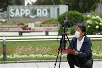 世界陸連も評価「札幌の気象条件いい」 マラソン競歩コースの実地検証