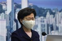米制裁は「無恥で卑劣」 香港政府が激しく反発