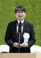 長崎を「最後の被爆地に」コロナ禍、75年の平和式典