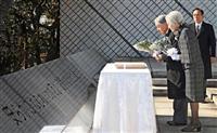 【戦後75年 皇室が当てた光(上)】歴史に埋もれた戦没者を追悼 6万人犠牲の民間船…継…