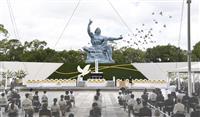長崎を「最後の被爆地に」 コロナ禍、75年の平和式典
