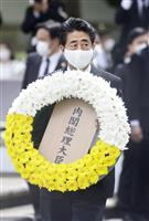 長崎原爆の日 安倍首相「核なき世界、変わらぬ使命」