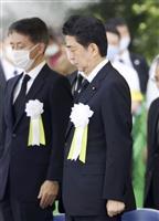 「核軍縮、共通の基盤形成に努力」 長崎原爆の日 首相式典あいさつ全文