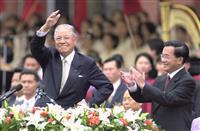 【世界の論点】李登輝元総統死去 台湾紙「流血なき民主革命を実現」 中国紙は「台湾化」の…