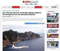 【JAPAN Forward 日本を発信】尖閣諸島波高し!!