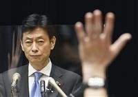 【読者から】コロナ対策強化「国と地方の対応バラバラ」(7月30日~8月5日)