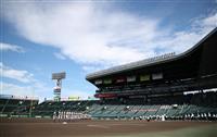 甲子園交流試合が開幕 開会式は第1試合の2校のみ