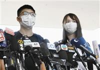 香港「雨傘」リーダーら民主活動家、迫る警察の手…監視常態化