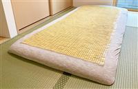 熱帯夜に効く 冷感寝具