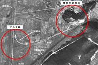 【湖国の鉄道さんぽ】攻撃目標は米原駅 避難壕で機関車を守れ、未完成の戦争遺跡