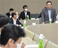 群馬・高崎市 GIGAスクール研究会発足
