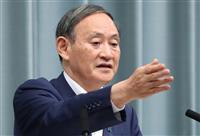 周庭氏ら香港民主派逮捕に「重大な懸念」 菅官房長官