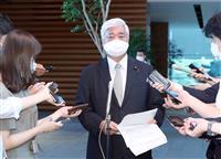 香港逮捕「基本的人権の蹂躙、許されない」 自民・中谷氏